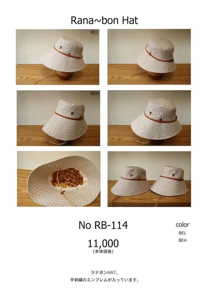 RB114_21.jpg