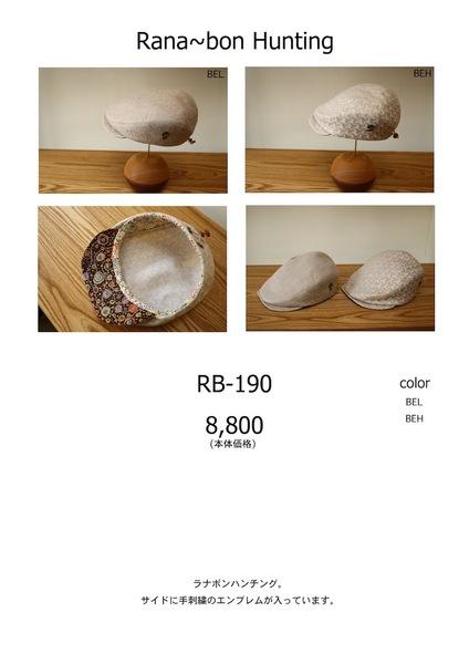 RB190_20.jpg