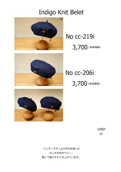 cc219.206_17.jpg