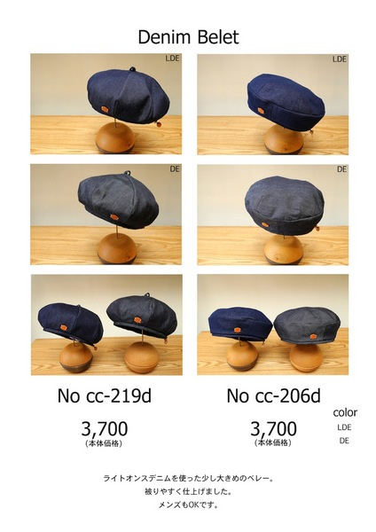 cc219.206d11.jpg