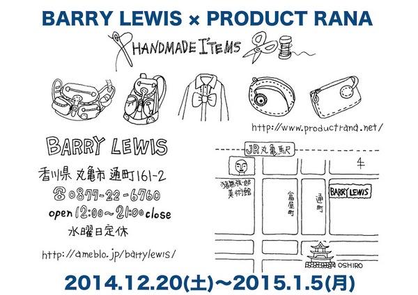 barry2015.2.jpg