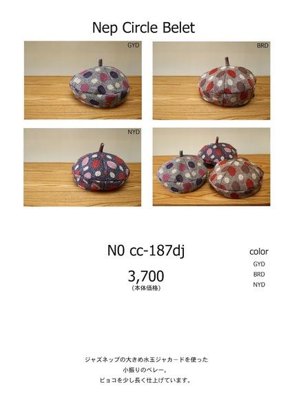 cc187d10j.jpg