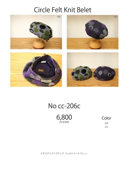 cc206c.jpg